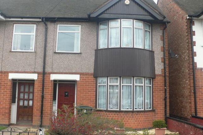 Photograph 1 of Wyken Croft, Wyken, Coventry CV2