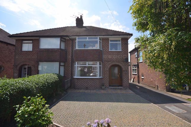 Thumbnail Semi-detached house to rent in Dobson Road, Blackpool, Lancashire