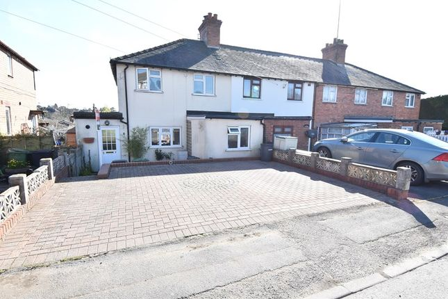Thumbnail End terrace house for sale in Pridzor Road, Droitwich