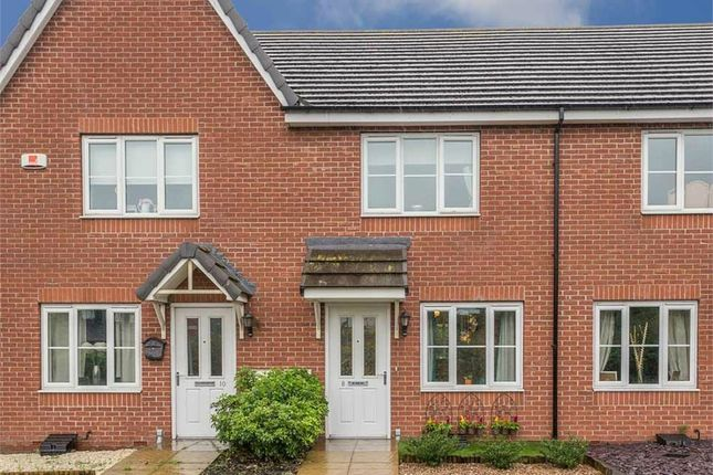 Terraced house for sale in Gadwall Way, Scunthorpe, Lincolnshire