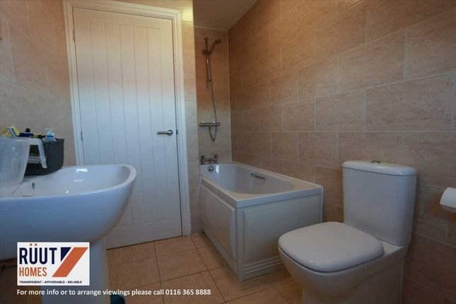 Bathroom of Sangha Close, Leicester LE3