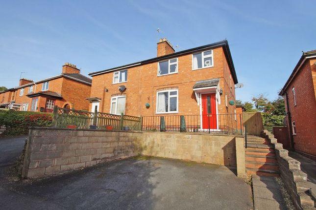 Thumbnail Semi-detached house for sale in Quarry Lane, Bromsgrove