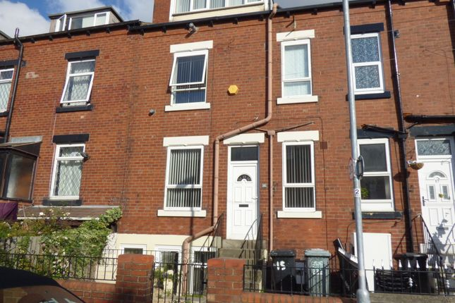 Thumbnail Terraced house to rent in Parkfield Grove, Beeston