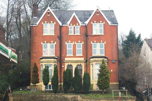 Thumbnail Land for sale in Preston New Road, Blackburn