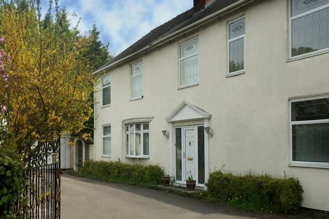 Thumbnail Detached house for sale in The Grange, Scawsby Lane, Scawsby