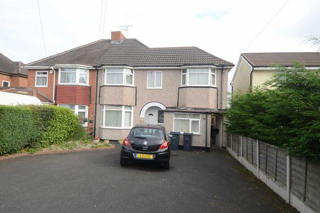 Thumbnail Semi-detached house for sale in Hurst Lane, Shard End, Birmingham
