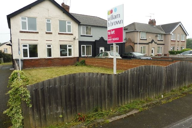 Thumbnail Semi-detached house for sale in Crescent End, Thurcroft, Rotherham