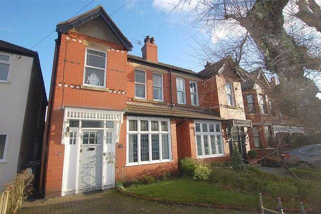 Queens Road, Crosby, Liverpool L23