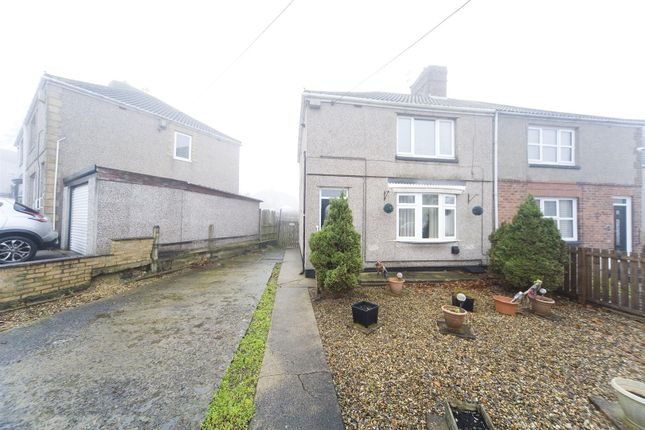 2 bed semi-detached house for sale in Front Street South, Trimdon, Trimdon Station TS29