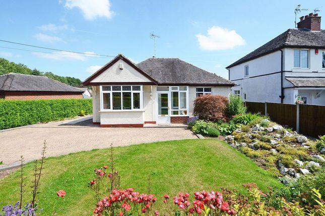 Thumbnail Detached bungalow for sale in Birkholme Drive, Meir Heath