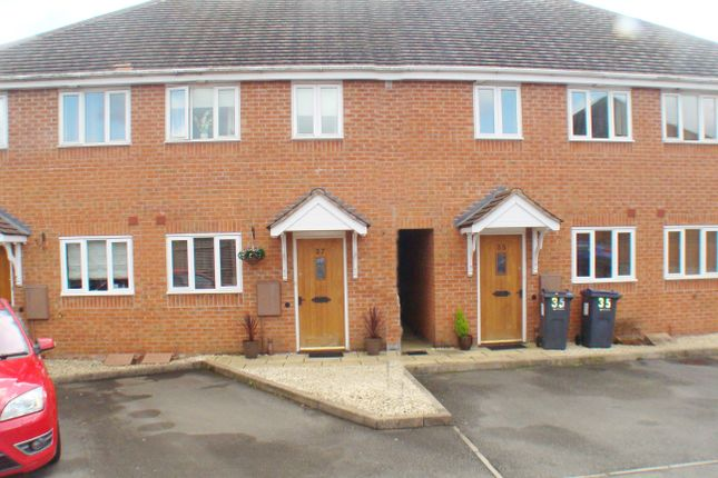 Thumbnail Terraced house for sale in Rowberrie Close, Rednal