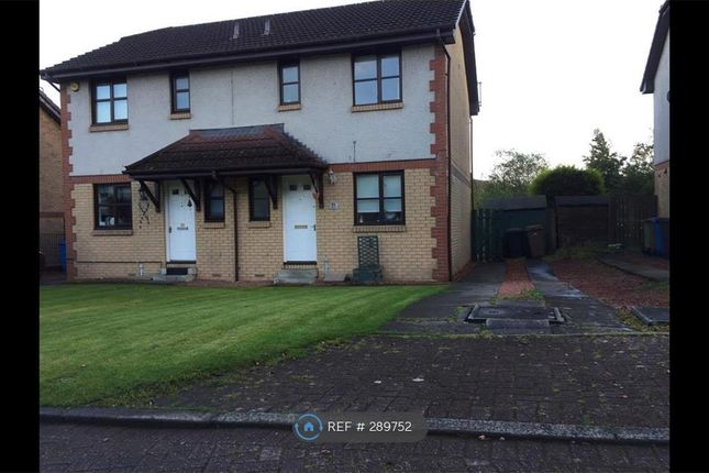 Thumbnail Semi-detached house to rent in Dunglass Place, Newton Mearns
