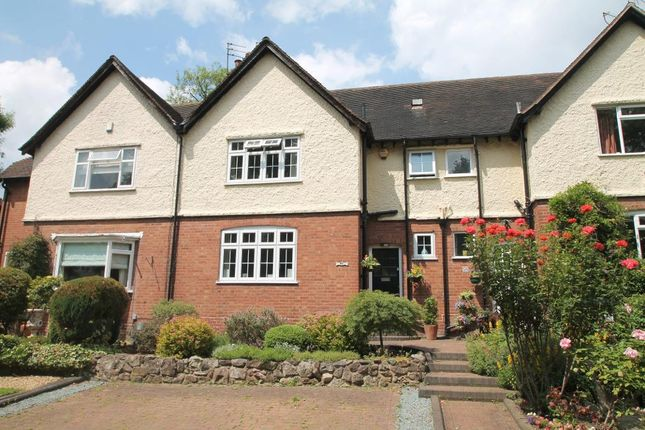 Thumbnail Terraced house to rent in Carless Avenue, Harborne, Birmingham