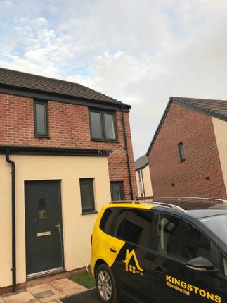 Thumbnail Semi-detached house to rent in Heol Booths, Pontprennau