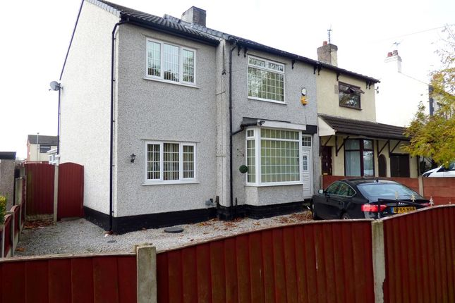 Thumbnail Semi-detached house for sale in Dinas Lane, Huyton, Liverpool