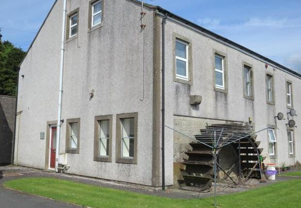 Thumbnail Flat for sale in The Old Corn Mill, Papcastle Road, Cockermouth