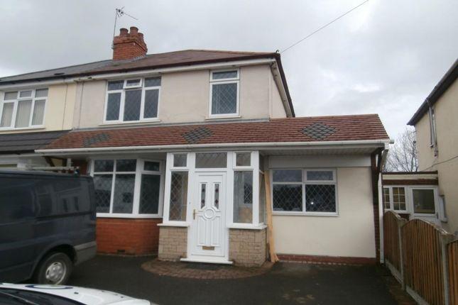 Thumbnail Studio to rent in Bradleys Lane, Wallbrook, Bilston