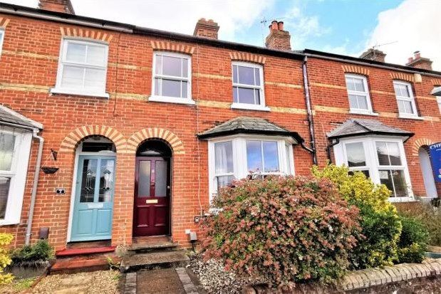 Thumbnail Terraced house to rent in Rochford Road, Basingstoke