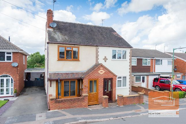 3 bed semi-detached house for sale in Friezland Lane, Brownhills, Walsall WS8