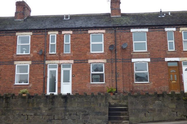 Thumbnail Terraced house to rent in Town Street, Sandiacre, Nottingham