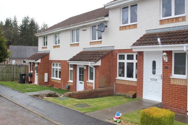 Thumbnail Property to rent in Howe Drive, Kirkmuirhill, Lanark