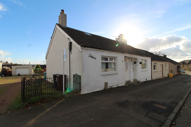 Thumbnail Cottage for sale in Dunrobin Road, Airdrie