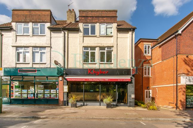 Thumbnail Retail premises for sale in Waterhouse Lane, Kingswood