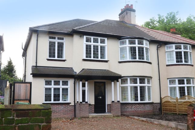 Thumbnail Semi-detached house for sale in Menlove Gardens West, Mossley Hill, Liverpool