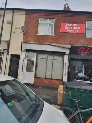 Thumbnail Retail premises for sale in Warwick Road, Sparkbrook