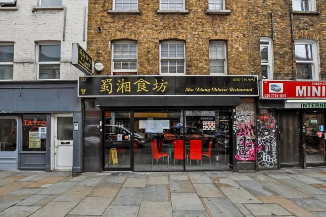 Thumbnail Restaurant/cafe to let in London Terrace, Hackney Road, London