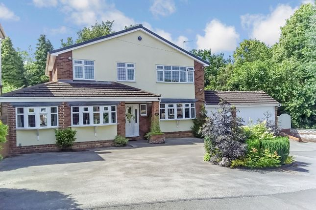 Thumbnail Detached house for sale in Vales Close, Walmley, Sutton Coldfield