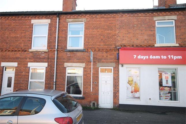 Main Image of Sleaford Road, Newark, Nottinghamshire. NG24