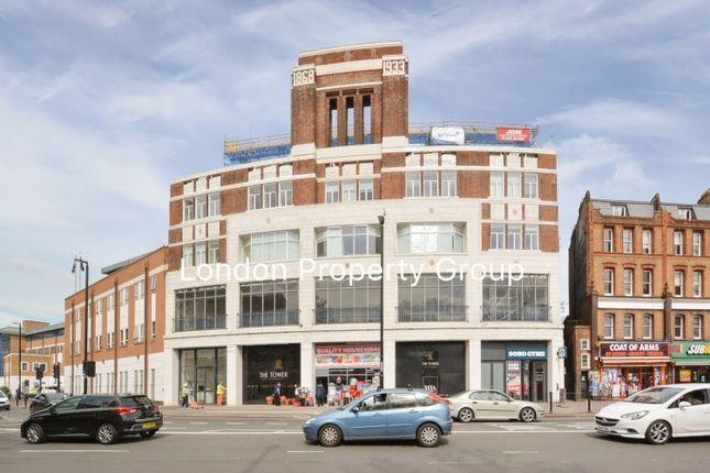 Thumbnail Flat to rent in Lewisham Model Market, Lewisham High Street, London