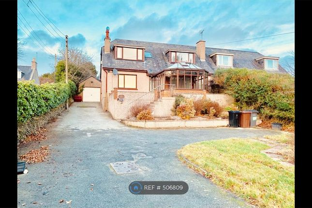 Thumbnail Detached house to rent in Fairley Road, Kingswells, Aberdeen