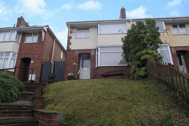 Photo 7 of Kingswinford Road, Dudley DY1