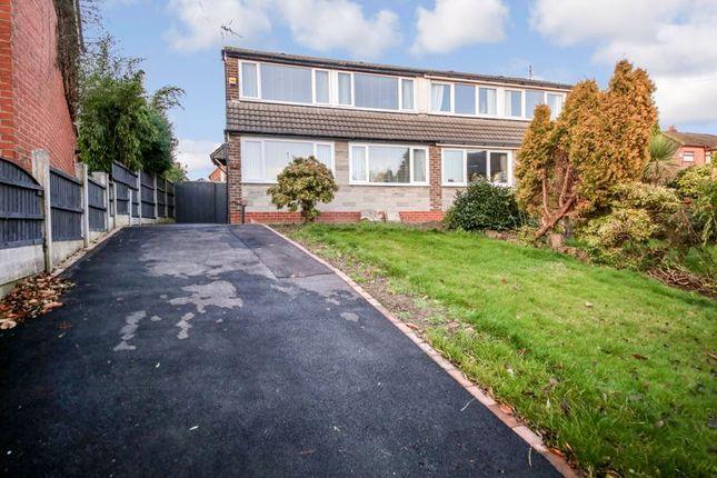 External of Kelway Terrace, Whelley, Wigan WN1