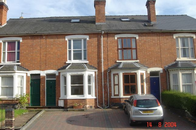 Thumbnail Terraced house for sale in Mcintyre Road, Worcester