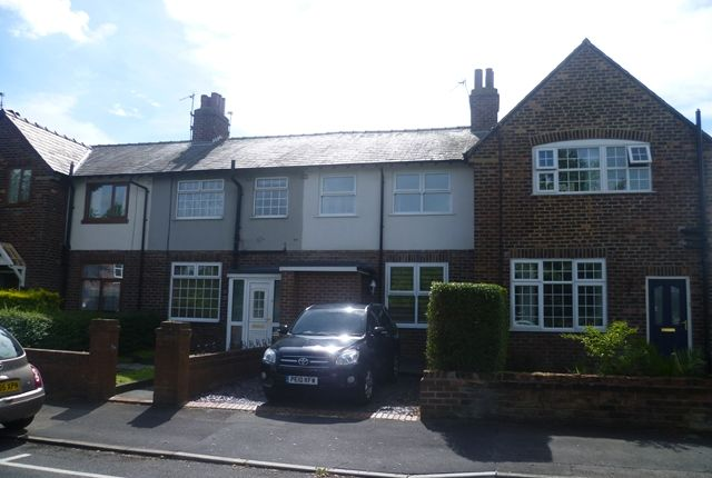 Thumbnail Terraced house to rent in Lorne Street, Lytham St. Annes