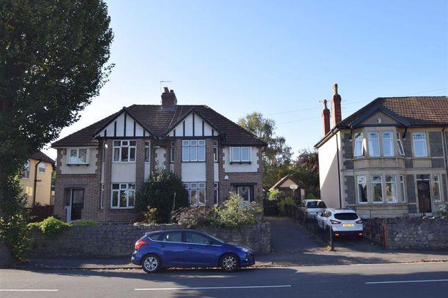 Thumbnail Semi-detached house for sale in Wellington Hill West, Henleaze, Bristol