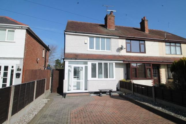 Thumbnail End terrace house for sale in Whitehouse Lane, Formby, Liverpool
