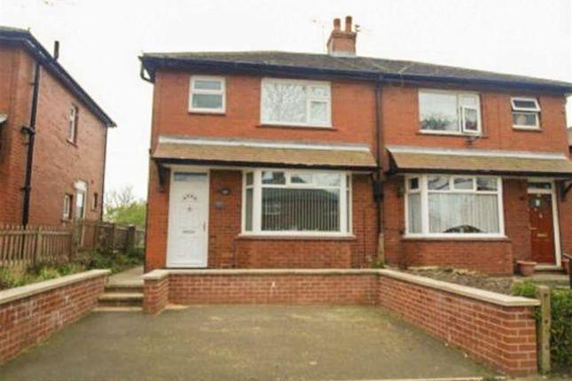 Thumbnail Semi-detached house for sale in Brushes Road, Stalybridge