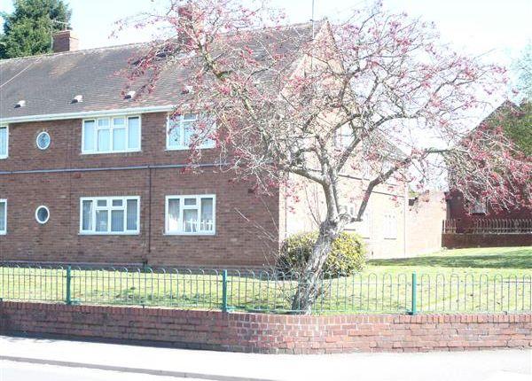 Thumbnail Flat for sale in Newey Road, Wednesfield, Wednesfield