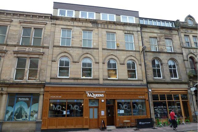 Thumbnail Flat to rent in Devonshire Street, Carlisle