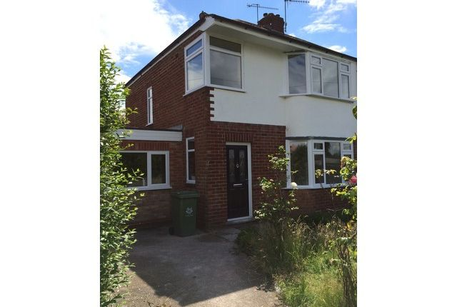 Thumbnail Property to rent in Harrington Road, Worcester