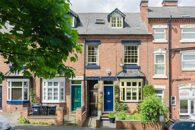 Thumbnail End terrace house for sale in North Road, Harborne, Birmingham