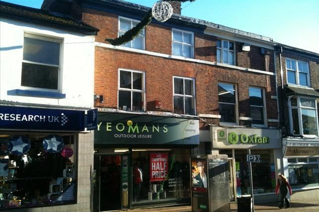 Thumbnail Retail premises for sale in 72 Mill Street, Macclesfield