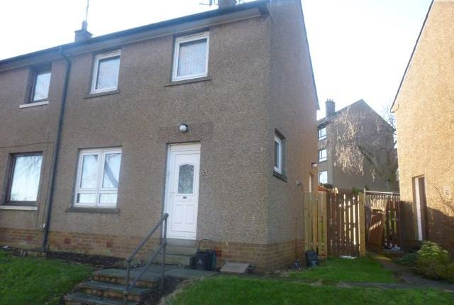 Thumbnail Semi-detached house to rent in Pentland Crescent, Dundee