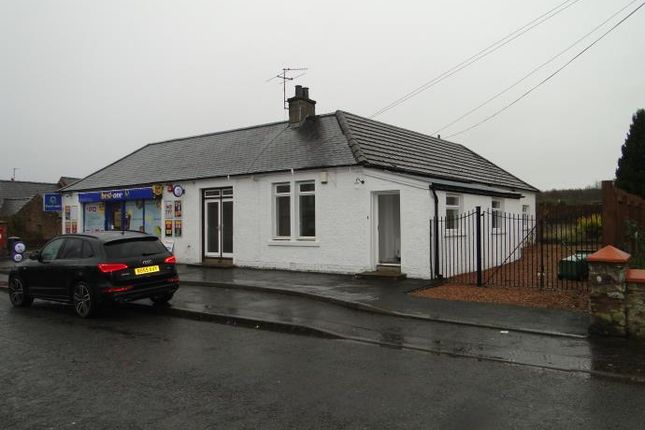 Thumbnail Semi-detached bungalow to rent in 3 Shielhill Road, Northmuir, Kirriemuir