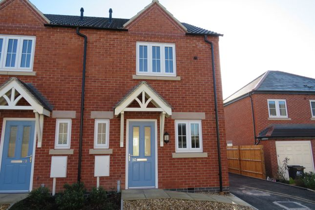 2 bed semi-detached house for sale in Jacobite Close, Smalley, Ilkeston