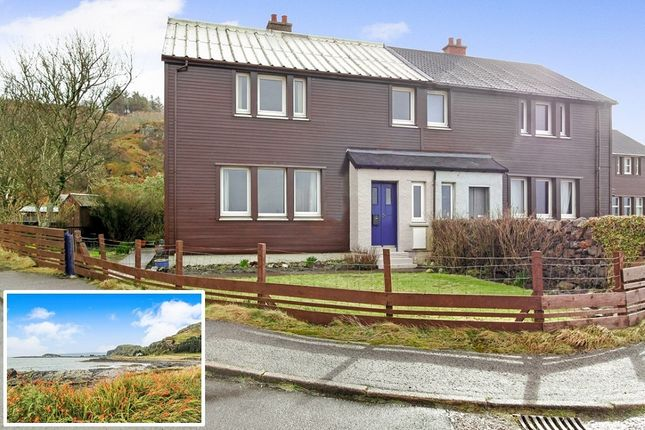 Thumbnail Semi-detached house for sale in Seaview Terrace, Isle Of Seil, Argyll